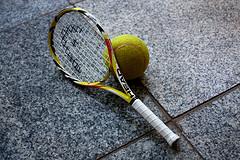 Какой подарок подарить теннисисту